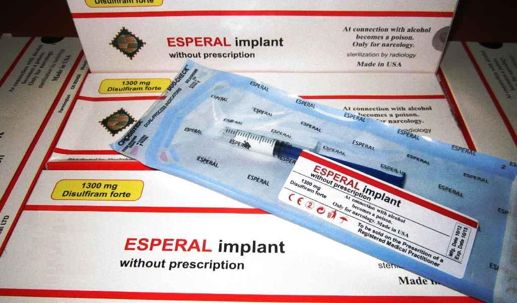 Имплантация препарата Эспераль в Горках 9 стоимость