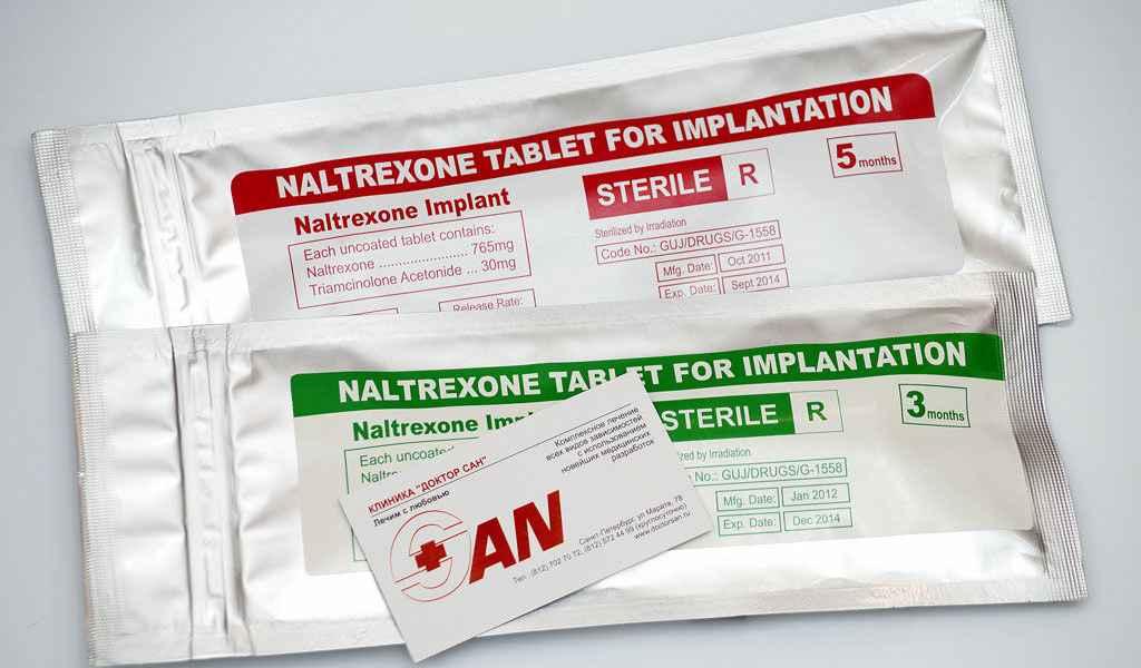 Имплантация Налтрексона в Горках 9 цена
